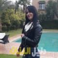 دينة من دمشق أرقام بنات للزواج