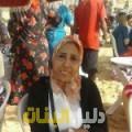 راندة من حلب أرقام بنات للزواج