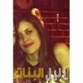 نرجس من دمشق أرقام بنات للزواج