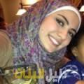 جولية من دمشق أرقام بنات للزواج