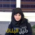 جهان من البليدة دليل أرقام البنات و النساء المطلقات