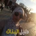 ابتسام من محافظة طوباس أرقام بنات للزواج