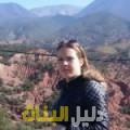 آمال من دمشق أرقام بنات للزواج
