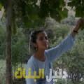 فاطمة من سوسة دليل أرقام البنات و النساء المطلقات