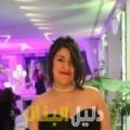 شادة من قرية عالي أرقام بنات للزواج
