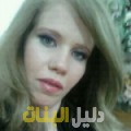 رجاء من أبو ظبي أرقام بنات للزواج
