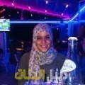 فاتن من الدار البيضاء أرقام بنات للزواج