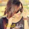 بشرى من دمشق أرقام بنات للزواج