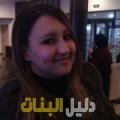 نسيمة من قرية عالي أرقام بنات للزواج