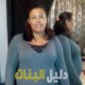 اسراء من بنغازي أرقام بنات للزواج