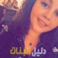 حبيبة من أبو ظبي دليل أرقام البنات و النساء المطلقات