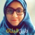 سمح من دمشق أرقام بنات للزواج
