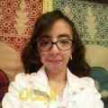شامة من القاهرة أرقام بنات للزواج