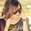 سراح من حلب أرقام بنات للزواج
