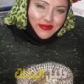 رميسة من محافظة سلفيت أرقام بنات للزواج
