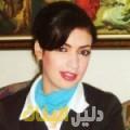 سميرة من محافظة طوباس أرقام بنات للزواج