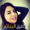 فيروز من حلب دليل أرقام البنات و النساء المطلقات