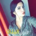 رانية من محافظة طوباس أرقام بنات للزواج