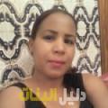 وسام من محافظة سلفيت أرقام بنات للزواج