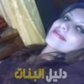 رانية من دمشق أرقام بنات للزواج