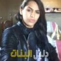أحلام من أبو ظبي أرقام بنات للزواج