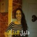سها من محافظة طوباس أرقام بنات للزواج