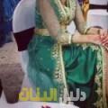 نجلة من القاهرة أرقام بنات للزواج