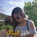 زنوبة من قرية عالي أرقام بنات للزواج