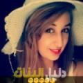 غادة من أبو ظبي أرقام بنات للزواج