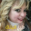 غيثة من محافظة طوباس أرقام بنات للزواج