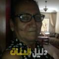 فاتي من حلب أرقام بنات للزواج