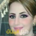 ميرة من القاهرة أرقام بنات للزواج