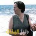 وسام من ولاد تارس أرقام بنات للزواج
