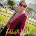 رامة من حلب دليل أرقام البنات و النساء المطلقات