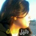 ميرنة من حلب دليل أرقام البنات و النساء المطلقات