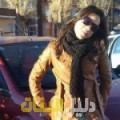 حليمة من محافظة طوباس أرقام بنات للزواج