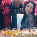 زكية من أبو ظبي أرقام بنات للزواج