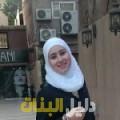 سموحة من حلب أرقام بنات للزواج