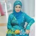 إنتصار من بنغازي أرقام بنات للزواج