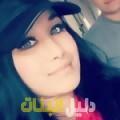 شيماء من حلب أرقام بنات للزواج