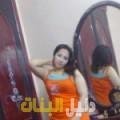 نيمة من دمشق أرقام بنات للزواج