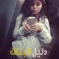 مجدولين من أبو ظبي أرقام بنات للزواج