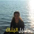 رزان من أبو ظبي أرقام بنات للزواج