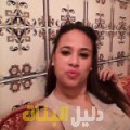 نضال من حلب أرقام بنات للزواج