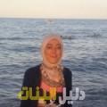 جودية من دمشق أرقام بنات للزواج