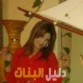 حكيمة من بنغازي أرقام بنات للزواج