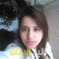 حليمة من أبو ظبي دليل أرقام البنات و النساء المطلقات