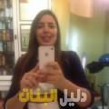 نهال من بنغازي أرقام بنات للزواج