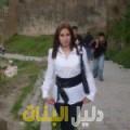 صليحة من محافظة سلفيت أرقام بنات للزواج