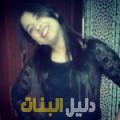 علية من القاهرة أرقام بنات للزواج